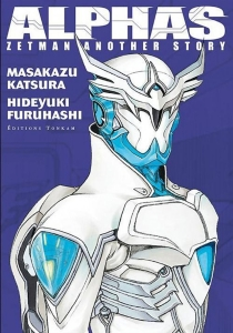 Zetman 18 édition Alphas : édition spéciale - HideyukiFuruhashi