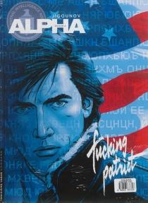 Pack Alpha : tomes 11 et 12 - IouriJigounov
