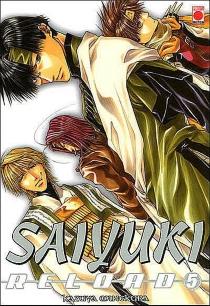 Saiyuki reload - KazuyaMinekura
