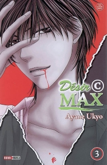 Désir C Max - AyaneUkyo