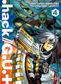 Hack GU - TatsuyaHamazaki