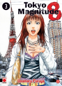 Tokyo magnitude 8 - UsamaruFuruya