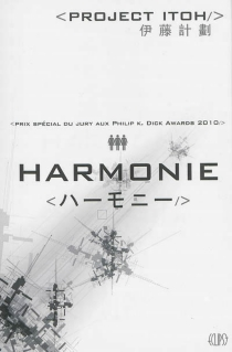 Harmonie - Project Itoh