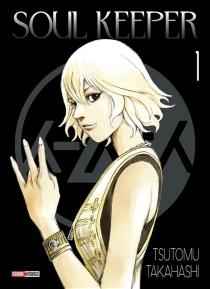 Soul keeper - TsutomuTakahashi
