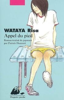 Appel du pied - RisaWataya