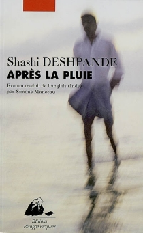 Après la pluie - ShashiDeshpande