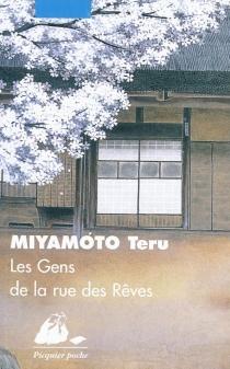 Les gens de la rue des rêves - TeruMiyamoto