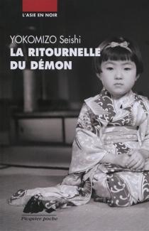 La ritournelle du démon - MasashiYokomizo