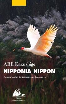 Nipponia nippon - KazushigeAbe