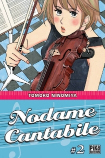 Nodame Cantabile - TomokoNinomiya