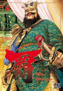 Lord - Buronson