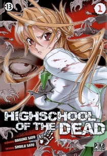 Highschool of the dead - Daisuke Sato