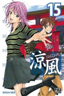 Suzuka - KojiSeo