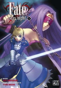 Fate stay night - Datto Nishiwaki