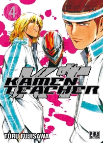 Kamen teacher - TooruFujisawa