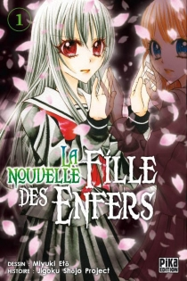 La nouvelle fille des enfers - MiyukiEtô