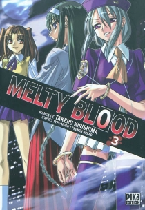 Melty blood - TakeruKirishima