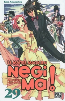 Le maître magicien Negima ! - KenAkamatsu