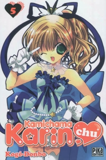 Kamichama Karin Chu - Koge-Donbo