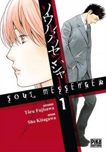 Soul messenger - TooruFujisawa