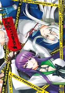 Lightning pop : highschool of the dead et Triage X : Shouji Sato's artworks - Shouji Sato