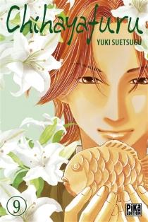 Chihayafuru - YukiSuetsugu