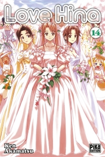 Love Hina - KenAkamatsu