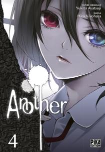 Another - YukitoAyatsuji