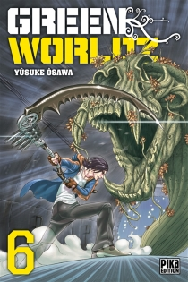 Green worldz - YûsukeOsawa