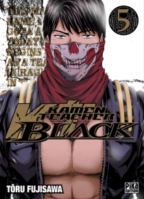 Kamen teacher black - TooruFujisawa