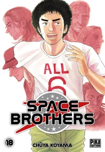 Space brothers - ChûyaKoyama