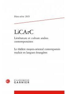 LiCArC : littérature et culture arabes contemporaines, hors-série, n° 1 -