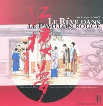 Le rêve dans le pavillon rouge - XueqinCao