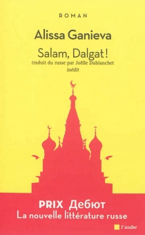 Salam, Dalgat ! - AlisaGanieva