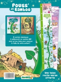 Coffret Pouss' de Bamboo | Volume 1 - HélèneBeney