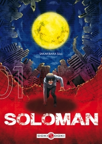Soloman - SôsôSakakibara