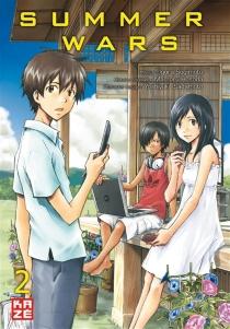 Summer wars - YoshiyukiSadamoto