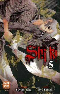 Shiki - RyüFujisaki