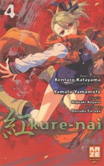 Kure-Nai - HideakiKoyasu