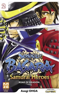 Sengoku Basara : samurai heroes, roar of dragon - AsagiOhga