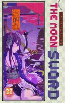 The moon sword - EndoTatsuya