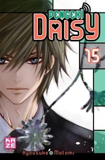 Dengeki Daisy - KyousukeMotomi