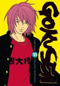 Gokusen - KozuekoMorimoto