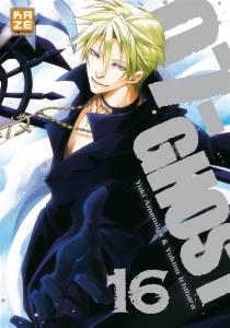 07-Ghost - YukiAmemiya