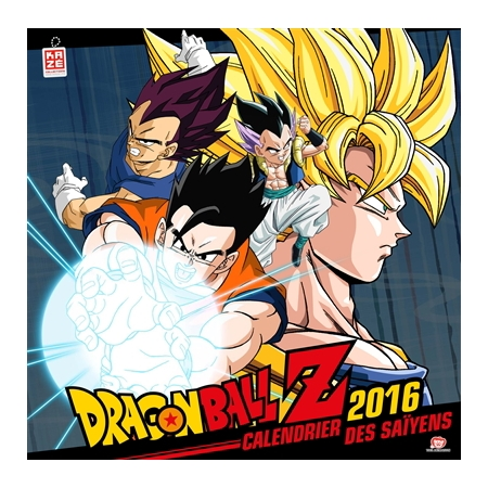[Cartes] Dragon Ball Full Set Cartes à Collectionner (Skill Card FR)  YouTube