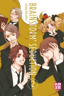 Brainstorm' seduction - SetonaMizushiro