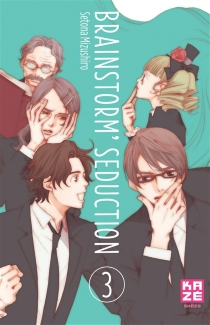 Brainstorm' seduction - Setona Mizushiro