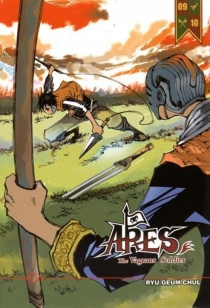 Ares : the vagrant soldier - Geum-Cheol Ryu