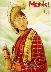 Monk ! - Dong-KeeHong