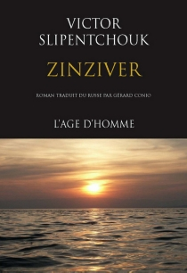 Zinzever - VictorSlipentchouk